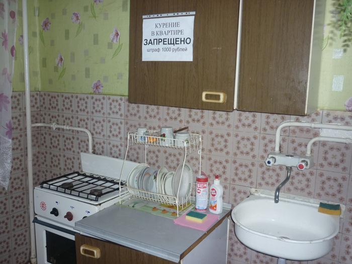 аренда квартиры посуточно на правом берегу в Кировском районе